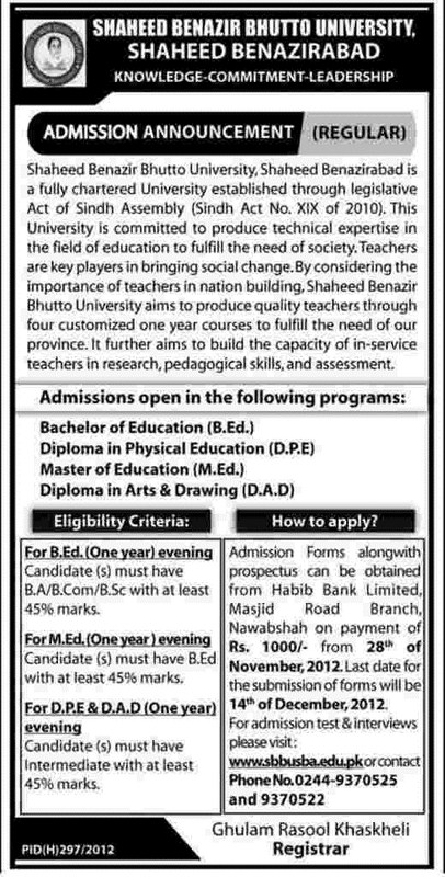 Shaheed Benazir Bhutto University Admissions 2013 001