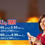 Picture: Warid Internet Packages Daily, Weekly and Monthly