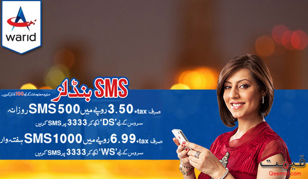 Warid Internet Packages Daily, Weekly and Monthly