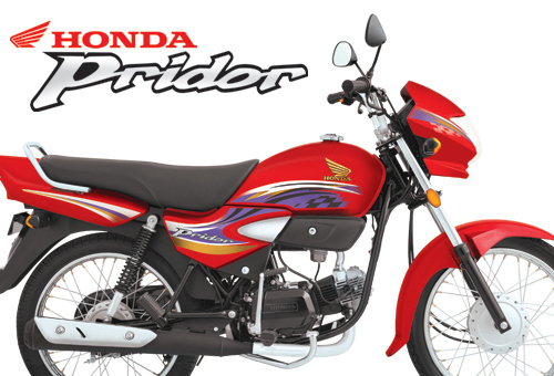 Honda Pridor 2013 Features