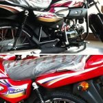 Honda Pridor Specification