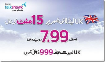 Telenor Offers Special Call Rate for UK