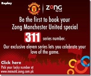 Zong Introduces New Number Series