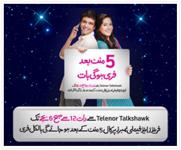 Telenor TalkShawk Late Night Offer