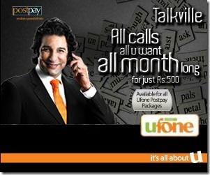 Ufone Talkville Postpaid Package