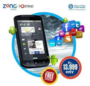 Zong ZTE Skate with 2GB Monthly Bundle