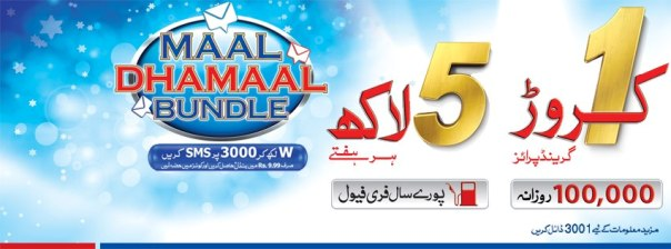 Warid Launches Maal Dhamaal Bundle Offer