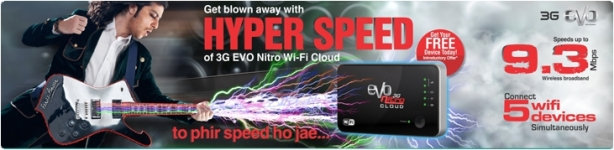PTCL EVO Nitro Cloud Devices