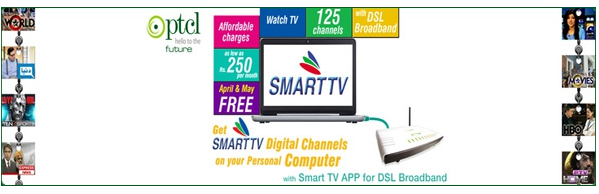 PTCL Smart TV Application for PCs