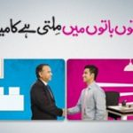 Picture: Telenor Talkshawk Har Minute Package