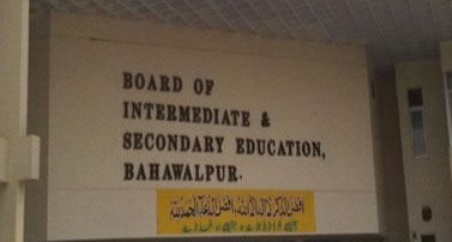 BISE Bahawalpur Board Matric Result 2013