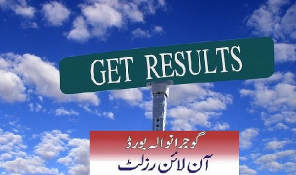 BISE Gujranwala Board Class 11th Result 2013