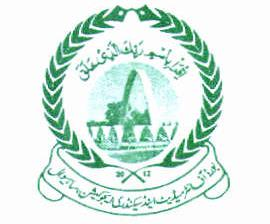 BISE Sahiwal Matric Date Sheets 2014