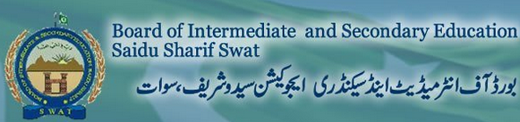BISE Swat Inter Date Sheet 2014