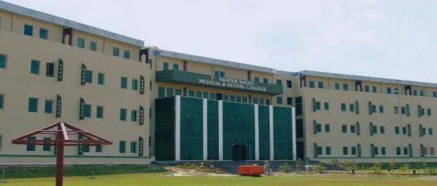 Akhtar Saeed Medical College Admissions