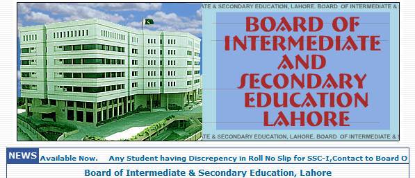 Bise Lahore 10th Class Result  2014