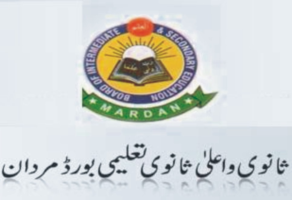 BISE Date Mardan Matric Sheet 2015