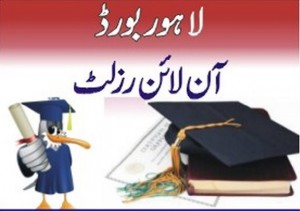 BISE Lahore Board Intermediate Result 2015