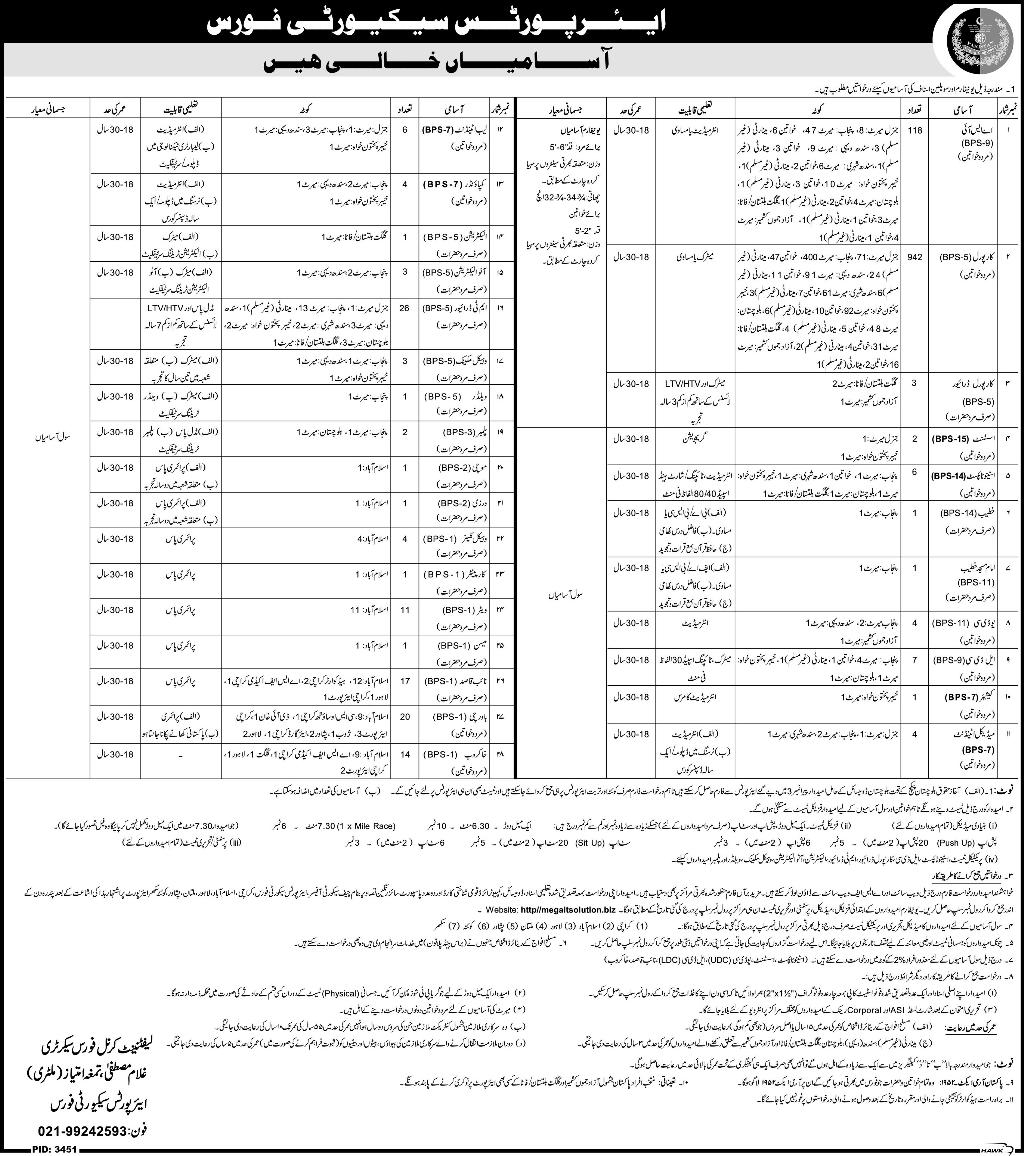 ministry of law justice jobs  related articles