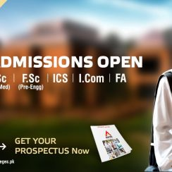 Aspire Group of Colleges Admission 2017